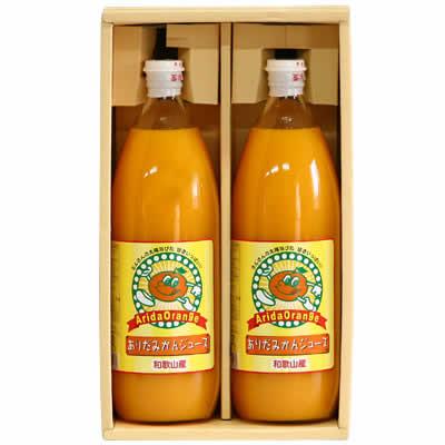 japantorg_mandarin_juice