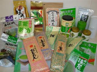 Japanese_tea_Japantorg.jpg