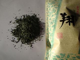 Japanese_tea_Japantorg1.JPG