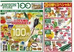 Japantorg market.jpg