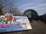 japantorg Fishing show2009.JPG