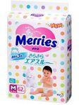 merries-made in Japan.jpg