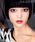 shiseido_georgia.jpg