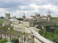 kamenets-podolsky_old castle.jpg