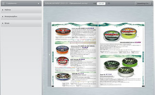 japantorg_homepage_catalogue.jpg