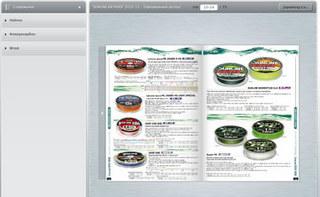 japantorg_homepage_catalogue.jpg