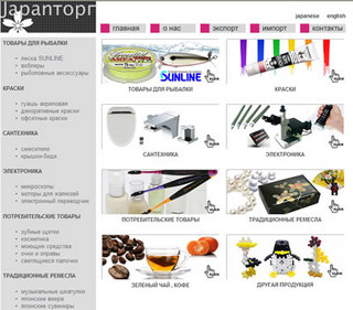 japantorg_homepage_export.jpg