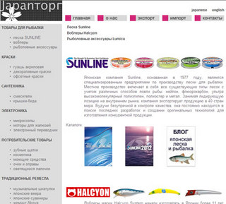 japantorg_homepage_fishing.jpg